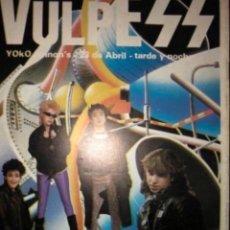 Revistas de música: CHIVATO N°39 REVISTA DEL OCIO DE BILBAO 15/4/83. VULPES, ESKORBUTO, 007,ISIDORO SU COLECCIÓN DE . Lote 132613570