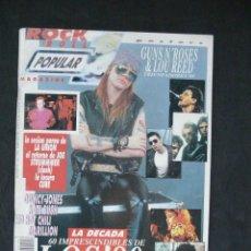 Revistas de música: REVISTA POPULAR 1 Nº 199- FEBRERO 1990. Lote 132784354