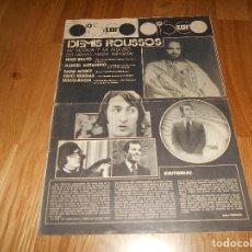 Revistas de música: REVISTA DE MÚSICA POP DISCOCAR DEMIS ROUSSO NINO BRAVO J. IGLESIAS. Lote 138049480