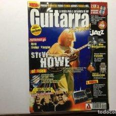 Revistas de música: REVISTA GUITARRA ACTUAL Nº 1 STEVE HOWE - METALLICA. Lote 138639190