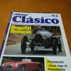 Revistas de música: MOTOR CLÁSICO, 1993. N 63. Lote 139219352
