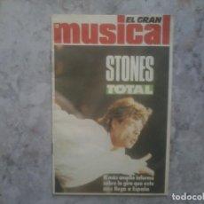 Revistas de música: EL GRAN MUSICAL. ROLLING STONES TOTAL. Lote 145507754