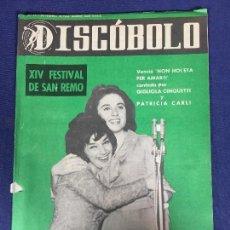 Revistas de música: REVISTA MUSICAL DISCOBOLO NUM 45 FEBRERO 1964 XIV FESTIVAL DE SAN REMO PATRICIA CARLI GIGLIOLA CIN. Lote 146355862