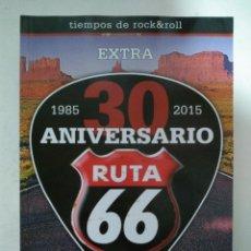 Riviste di musica: RUTA 66 Nº 331: EXTRA ANIVERSARIO 1985-2015, SHARPIES, LYDIA LUNCH NICK KENT, HARDCORE, FUZZTONES. Lote 233104165