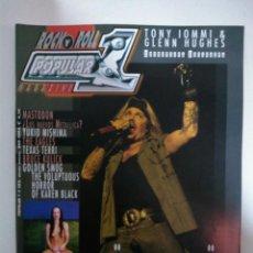 Revistas de música: POPULAR 1 Nº 382: TONY IOMMI, GLENN HUGHES, MOTLEY CRUE, MASTODON, THE EAGLES, BRUCE KULICK (NUEVA). Lote 147481838