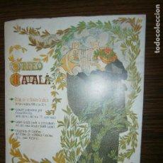 Revistas de música: ORFEO CATALA PALAU DE LA MUSICA AÑO 1988 CON LA REPRODUCCION DEL CARTEL DE LA PORTADA VER FOTO. Lote 148163626
