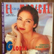 Revistas de música: REVISTA EL GRAN MUSICAL. Nº 400. DICIEMBRE 1993. ESPECIAL 93 94. GLORIA ESTEFAN PHIL COLLINS. Lote 152168078