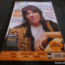 Revistas de música: REVISTA ROCK AND ROLL POPULAR NUM 1186 MARZO 98. Lote 153116038