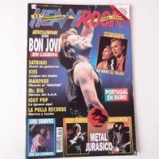 Revistas de música: HEAVY ROCK Nº 123 NOV 93 - BON JOVI, AEROSMITH, SCORPIONS + POSTER, DEEP PURPLE, KISS, SATRIANI.... Lote 154293386