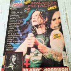Revistas de música: REVISTA HEAVY ROCK ESPECIAL.. Lote 154768194