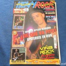 Revistas de música: HEAVY ROCK N.º 247 HEAVYROCK 2004 / NO INCLUYE CD / VIÑA ROCK 2004, IRON MAIDEN, SCORPIONS.... Lote 156960938