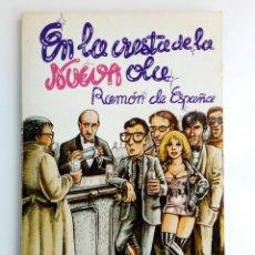 Revistas de música: LIBRO: EN LA CRESTA DE LA NUEVA OLA (RAMÓN DE ESPAÑA) - ICARIA EDITORIAL, 1981 -. Lote 162350082
