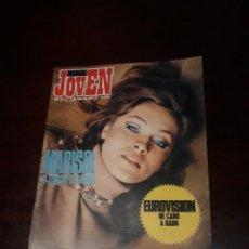 Revistas de música: REVISTA MUNDO JOVEN Nº 27 - MARISOL AL FESTIVAL DE LUGANO - EUROVISION AÑO 1969 -POSTER BARRY RYAN. Lote 169802064