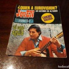 Revistas de música: REVISTA MUNDO JOVEN Nº 7 - EL CASO LUIS AGUILÉ - POSTER DE LOS EQUALS - NOVIEMBRE DEL AÑO 1968. Lote 169899528