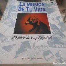 Revistas de música: LA MUSICA DE TU VIDA - 30 AÑOS DE POP ESPAÑOL - FASCICULO N 4. Lote 172618467