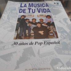 Revistas de música: LA MUSICA DE TU VIDA - 30 AÑOS DE POP ESPAÑOL - FASCICULO N 12. Lote 172618704