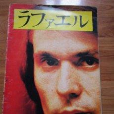 Revistas de música: REVISTA DE RAPHAEL DE JAPON , NO TIENE POSTER VER LAS FOTOGRAFIAS. Lote 172669278
