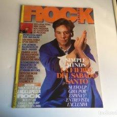Revistas de música: REVISTA- ROCK ESPEZIAL Nº 32 (ABRIL 1984): LA DE LAS FOTOS VER TODAS MIS REVISTASDE MUSICA. Lote 172988794