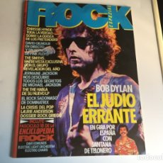 Revistas de música: REVISTA- ROCK ESPEZIAL Nº 34 (JUNIO 1984): LA DE LAS FOTOS VER TODAS MIS REVISTASDE MUSICA. Lote 172989233