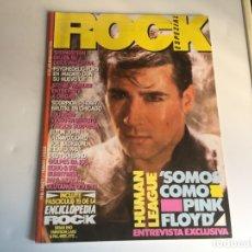 Revistas de música: REVISTA- ROCK ESPEZIAL Nº 35 (JULIO 1984): LA DE LAS FOTOS VER TODAS MIS REVISTASDE MUSICA. Lote 172989519