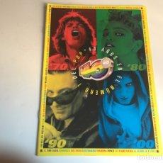 Revistas de música: REVISTA- 40 ANIVERSARIO DEL GRAN MUSICAL- LA DE LAS FOTOS VER TODAS MIS REVISTASDE MUSICA. Lote 172991012