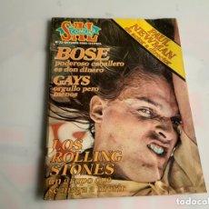 Revistas de música: SAL COMUN. Nº 32. OCTUBRE 1980. REVISTA MUSICA. ROLLING STONES, BOSE, PAUL NEWMAN. Lote 173923564