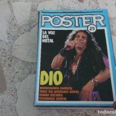 Revistas de música: POPULAR 1 POSTER Nº 25,60 X80, DIO, LA VOZ DEL METAL. Lote 183703193