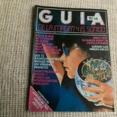 Revistas de música: GUIA DE LA IMAGEN Y EL SONIDO Nº 3 JULIO-AGOSTO 1982. Lote 176437773