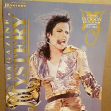 Revistas de música: MICHAEL JACKSON MAGAZINE MYSTERY 1 GRAN PÓSTER. Lote 178101124