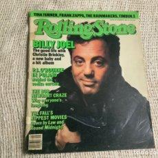 Revistas de música: ROLLING STONE, REVISTA DE MUSICA ( EDICION EN INGLES ) - EDITADA NOVEMBER 1986. Lote 22763885
