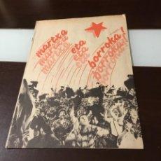 Revistas de música: ANTIGUA REVISTA HERRI BATASUNA KORTATU 1985. Lote 187656951