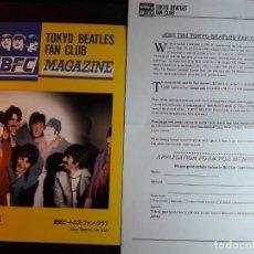 Revistas de música: MAGAZINE TBFC 1999. Lote 188681800