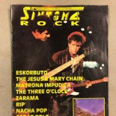 Revistas de música: SINTOMA ROCK Nº 6 (1985). ESKORBUTO, NACHA POP, ZARAMA, RIP, LOQUILLO (RESEÑA L.P LA MAFIA DEL BAILE. Lote 190774745