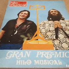 Revistas de música: REVISTA HILO MUSICAL Nº 34 / GRAN PREMIO HILO MUSICAL / INTERESANTES REPORTAJES - AÑO 1974. Lote 192627751