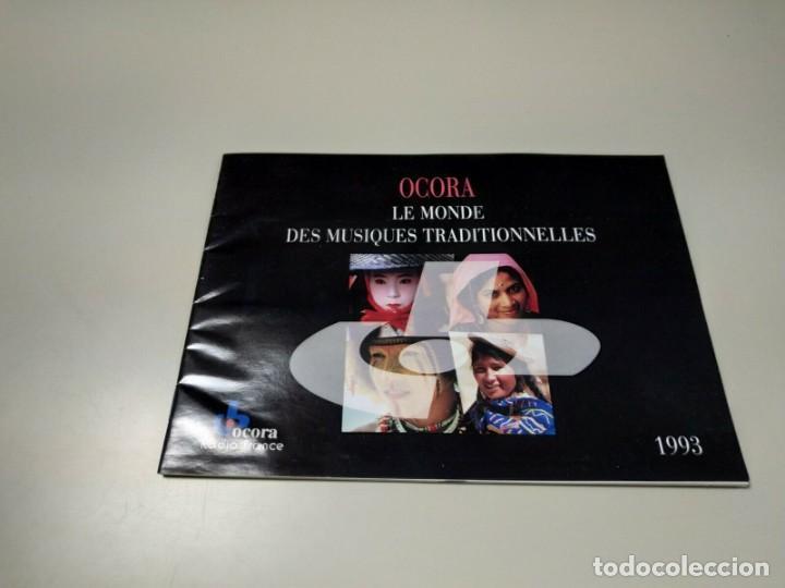 0220- OCORA LE MONDE DES MUSIQUES TRADITIONNELLES RADIO FRANCE 1993 27 PAG 21X15 (Música - Revistas, Manuales y Cursos)