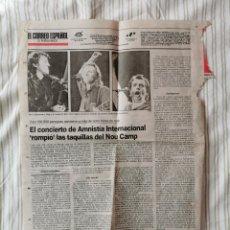 Revistas de música: PÁGINA DEL PERIÓDICO EL CORREO ESPAÑOL HABLANDO DEL CONCIERTO AMNISTÍA INTERNACIONAL 1988. Lote 194860081