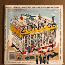 Revistas de música: ZONA DE OBRAS N° 14 (1998). PORTISHEAD, BLONDIE, JOHN WATERS, DEF CON DOS, ALEX CHILTON, JULIO MEDEM. Lote 195518827