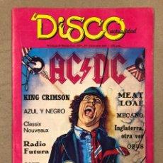 Revistas de música: DISCO ACTUALIDAD N° 19 (1981). AC/DC, KING CRISMSON, MECANO, AZUL Y NEGRO, RADIO FUTURA, OBUS,.... Lote 196270801