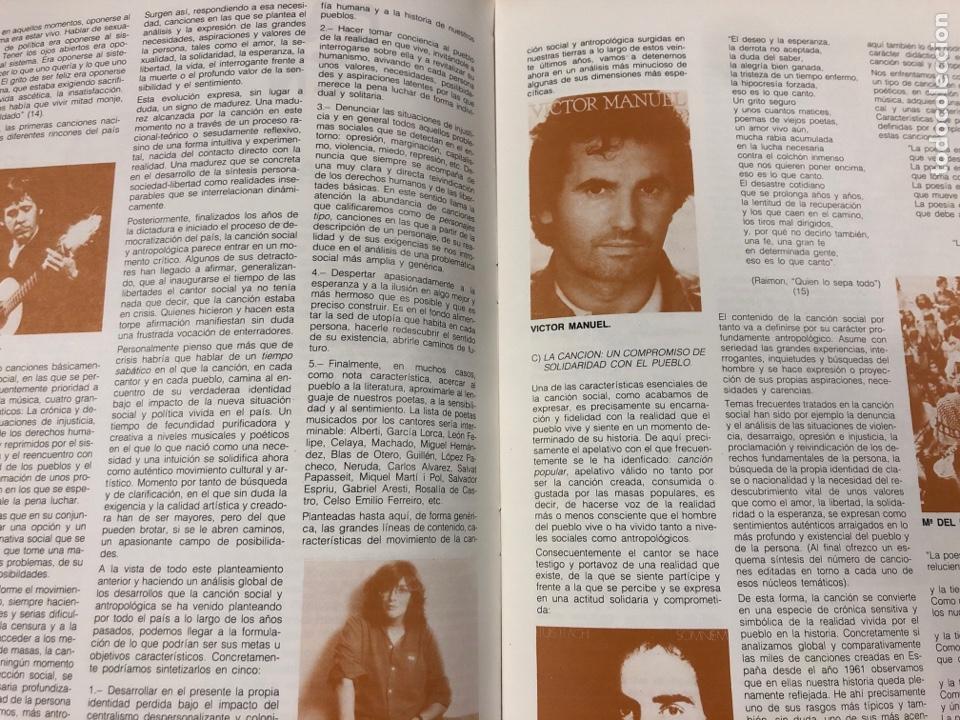 Revistas de música: MÚSICA POPULAR N° 1 (1984). PABLO GUERRERO, AUTE, SISA, GATO PEREZ, OSKORRI, FLAMENCO - Foto 6 - 196278093
