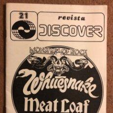 Revistas de música: DISCOVER N° 21 (VALENCIA 1985). HISTÓRICA REVISTA FANZINE PARA COMPRA DE LPS, SINGLES, VÍDEOS,.... Lote 196945725