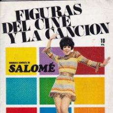 Revistas de música: FIGURAS DEL CINE Y LA CANCIÓN SALOMÉ BARCELONA 1969 EUROVISIÓN. Lote 197573070