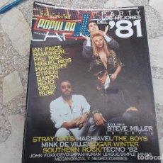 Magazines de musique: POPULAR 1 N. 105. STEVE MILLER. STRAY CATS. THE BOYS. IAN PAICE. PAU RIBA. RAMONCIN. MIGUEL RIOS. . Lote 198801176