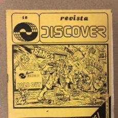 Revistas de música: DISCOVER N° 18 (VALENCIA 1984). HISTÓRICO FANZINE PARA COMPRA DE LPS, SINGLES, VÍDEOS,.... Lote 205362772