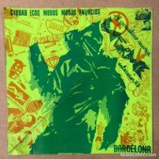 Revistas de música: EL PERIÓDICO MUSICAL, INFORME SELECCIÓN 1983 (BARCELONA). HISTÓRICO FANZINE; FOTO LOQUILLO, DECIBELI. Lote 205364098