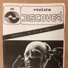 Revistas de música: DISCOVER N° 26 (VALENCIA 1986). HISTÓRICO FANZINE PARA COMPRA DE LPS, SINGLES, VÍDEOS,.... Lote 205826348