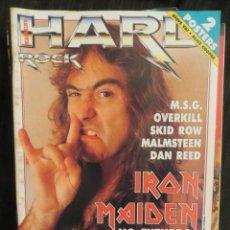 Revistas de música: HARD ROCK:N.64-IRON MAIDEN-MICHAEL SCHENKER-OVERKILL-YNGWIE MALMSTEEN-SKID ROW. Lote 207135661
