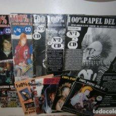 Revistas de música: LOTE 100% PAPEL DEL W.C. PUNK. Lote 208809363