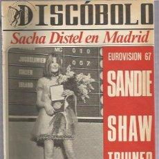 Revistas de música: DISCOBOLO 122 (PROCEDE DE ENCUADERNACION Y PARTE SUPERIOR ALGO GUILLOTINADO). Lote 209708052