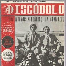 Revistas de música: DISCOBOLO 133 (PROCEDE DE ENCUADERNACION Y PARTE SUPERIOR ALGO GUILLOTINADO). Lote 209709160