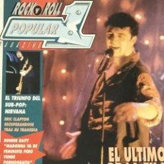 Revistas de música: POPULAR 1 - FEBRERO 1992. Lote 210222712